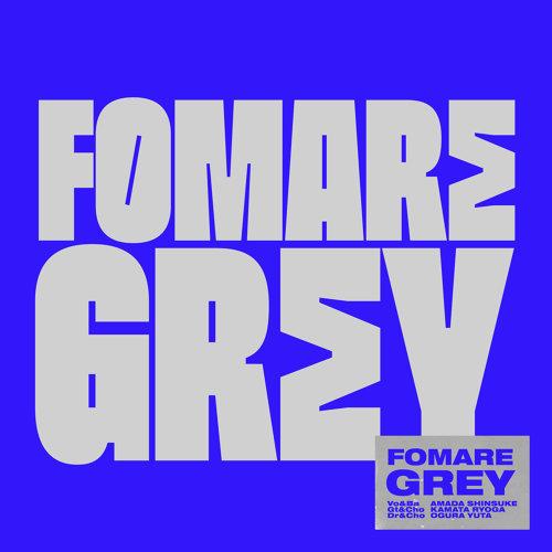片頭曲:Grey