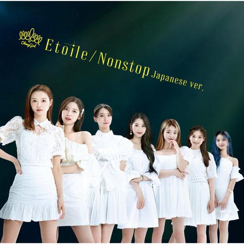 片尾曲:Etoile
