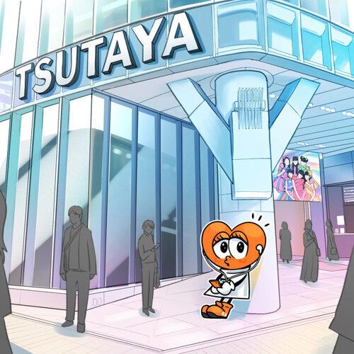 SHIBUYA TSUTAYA前で待ち合わせね!