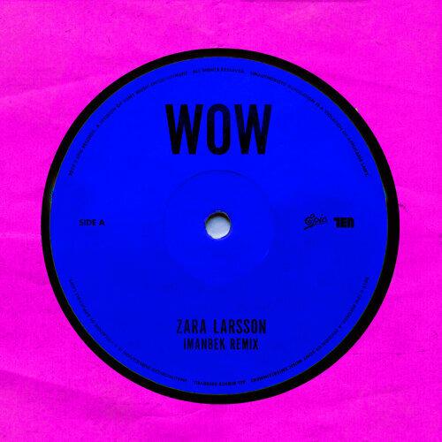 WOW - Imanbek Remix