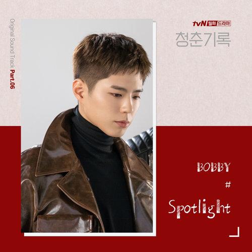 """Spotlight - """"青春紀錄""""電視原聲帶Pt.6"""