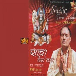 Sacha Tera Naam