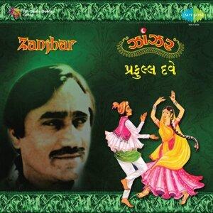 Zanjhar