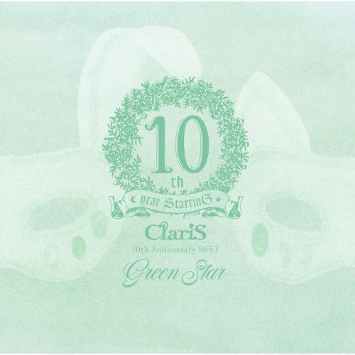 ClariS 10th Anniversary BEST - Green Star -
