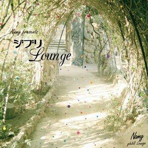 Namy Presents Ghibli Lounge