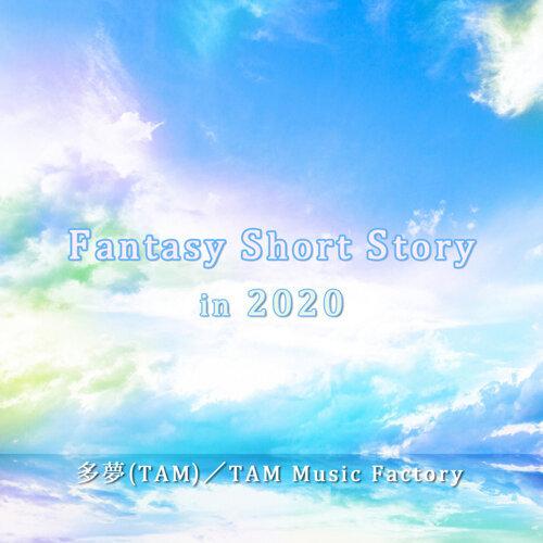 Fantasy Short Story in 2020