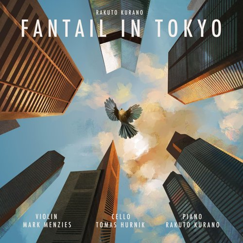 Fantail in Tokyo