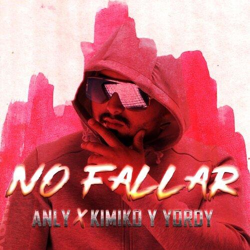 No Fallar