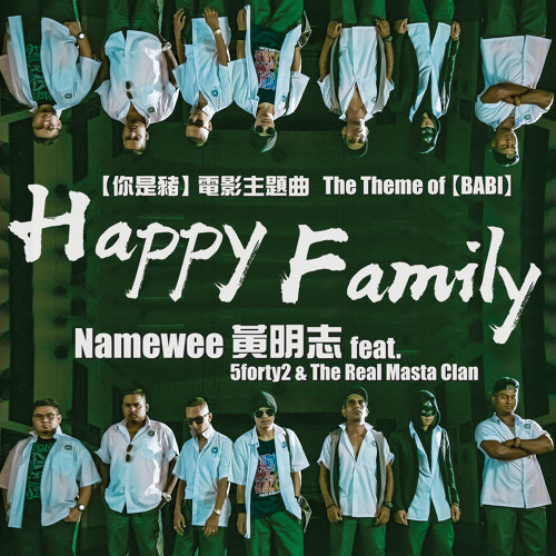 Happy Family (feat. 5forty2 & The Real Masta Clan)