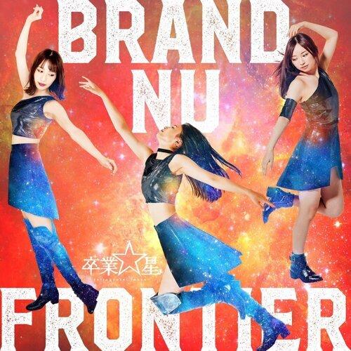 Brand Nu Frontier