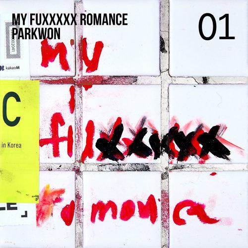 My fuxxxxx romance 01