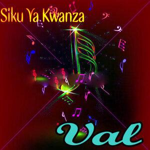 Siku Ya Kwanza