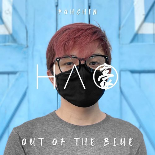 Out of the Blue - HAO Remix
