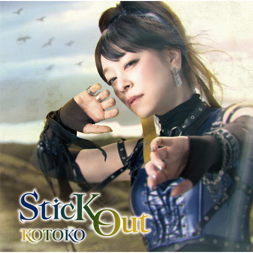 SticK Out