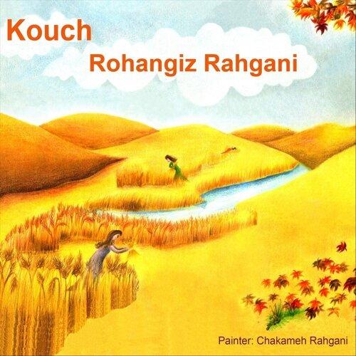 Kouch