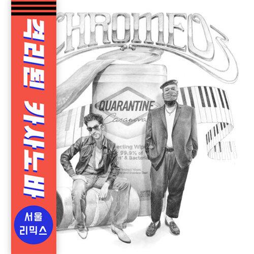 Quarantine Casanova - The Seoul Remixes