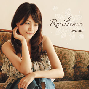 Resilience - Single