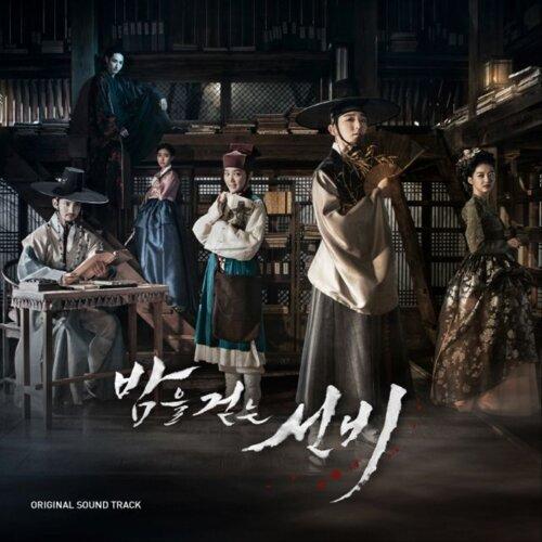 밤을 걷는 선비 (Original Television Soundtrack)