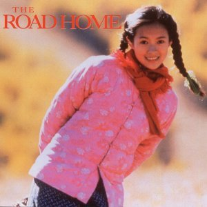 The Road Home / Not One Less - Original Motion Picture Soundtracks