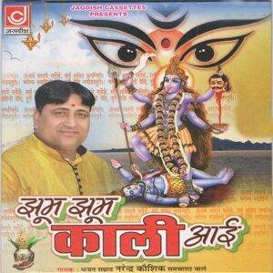 Jhoom Jhoom Kali Aai