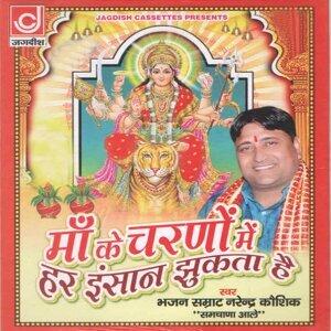 Maa Ke Charno Me Har Inssan Jhukta Hai