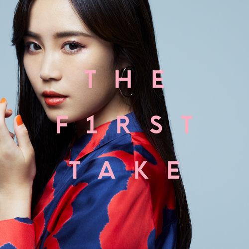 白雪姫 - From THE FIRST TAKE