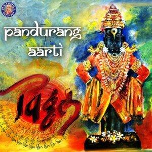 Pandurang Aarti