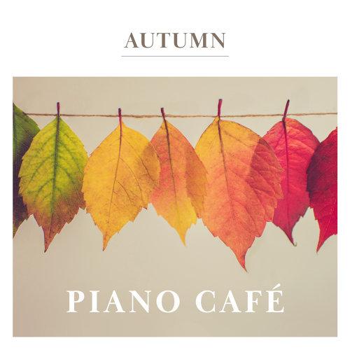 鋼琴.秋葉咖啡 (Autumn Piano Café)