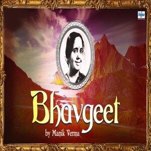Bhavgeet