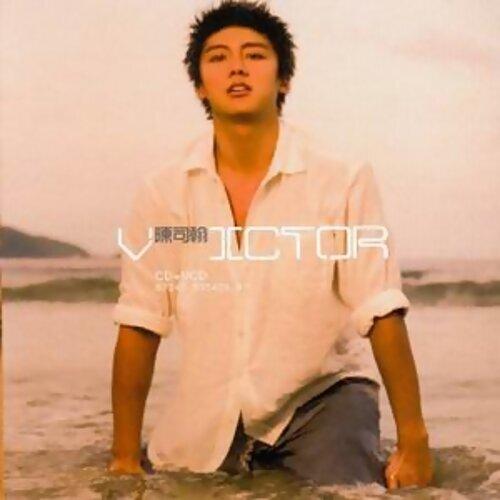 同名专辑 - Victor Chen