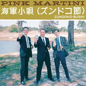 Zundoko-Bushi