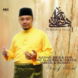 Penawar Hati 1  Alunan Zikir Dan Doa, Ayat Al-Quran Dan Hadith, Tahrim dan Selawat