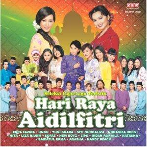 Seleksi Lagu - Lagu Terbaik Hari Raya Aidilfitri