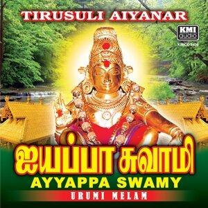 Ayyappa Swamy