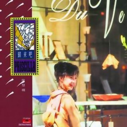BTB-归来吧-陈慧娴 (Back To Black Series - Gui Lai Ba)