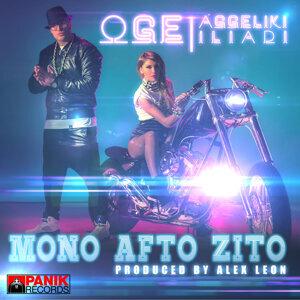 Mono Auto Zito