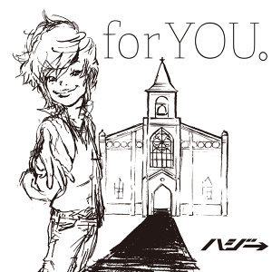 for YOU。
