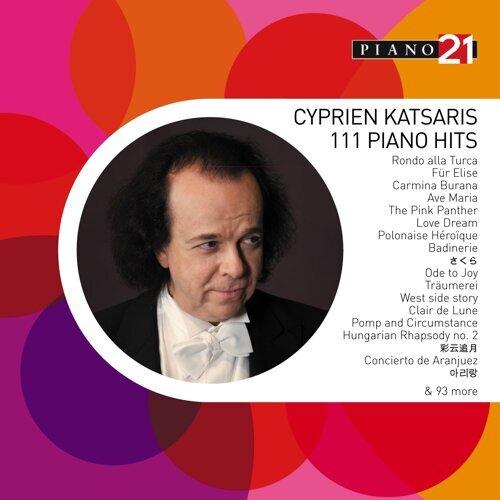 cyprien katsaris la misma pena world premiere recording kkbox