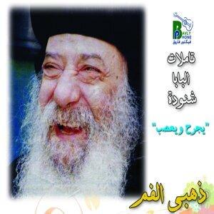 Yagrah W Yaseb