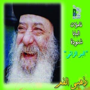 El Ber El Zaty