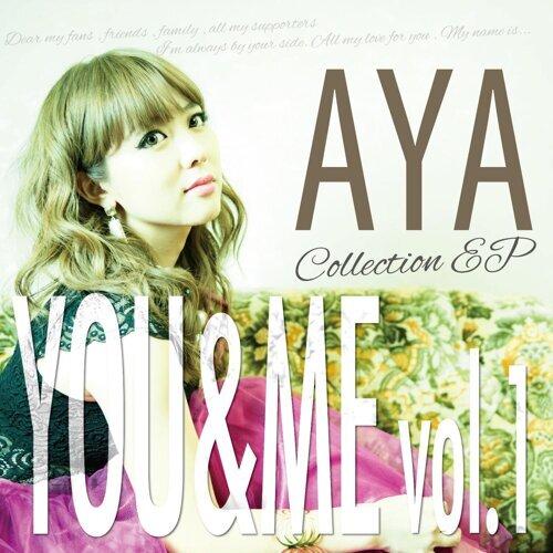 YOU&ME vol.1 (YOU&ME vol.1)