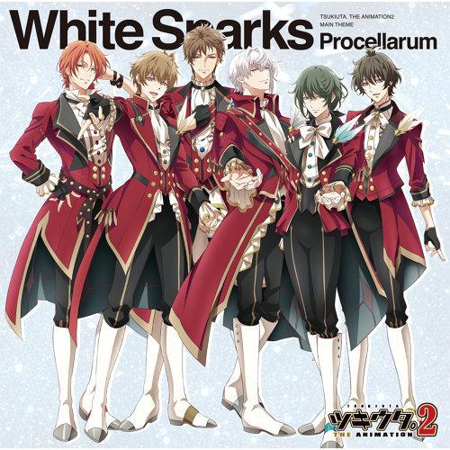 片尾曲:White Sparks