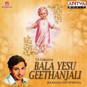Bala Yesu Geethanjali