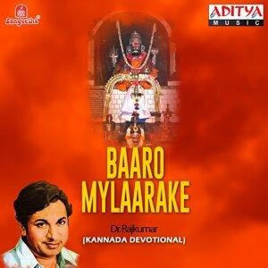 Baaro Mylaarake