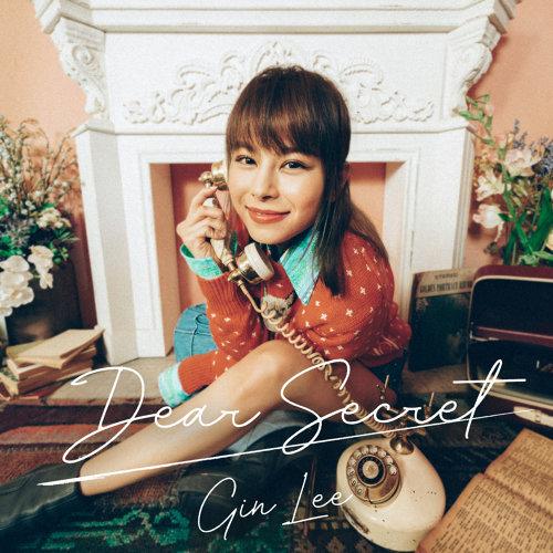 Dear Secret