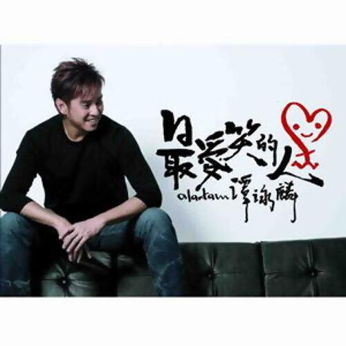 翡翠情缘 - Album Version