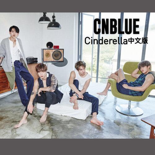 Cinderella (Cinderella) - 中文版