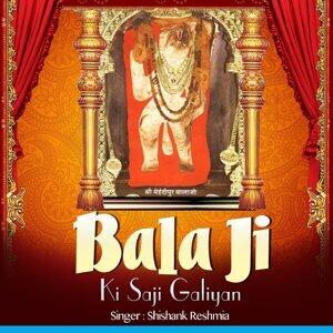 Bala Ji Ki Saji Galiyan