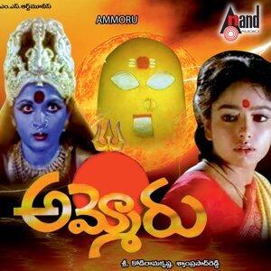 Ammoru - Original Motion Picture Soundtrack