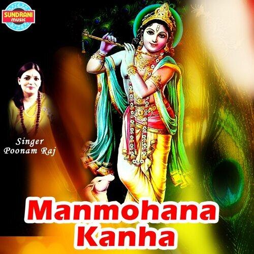 Rana Ji Main To Mohan Gun Gaon-Poonam Raj-KKBOX